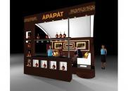 Выставочный стенд Арарат